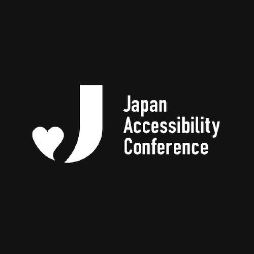 Japan Accessibility Conference