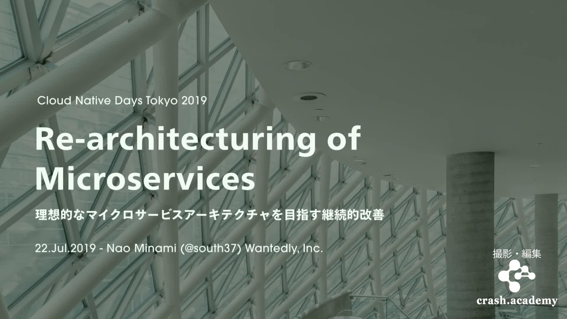 Re-architecturing of Microservices