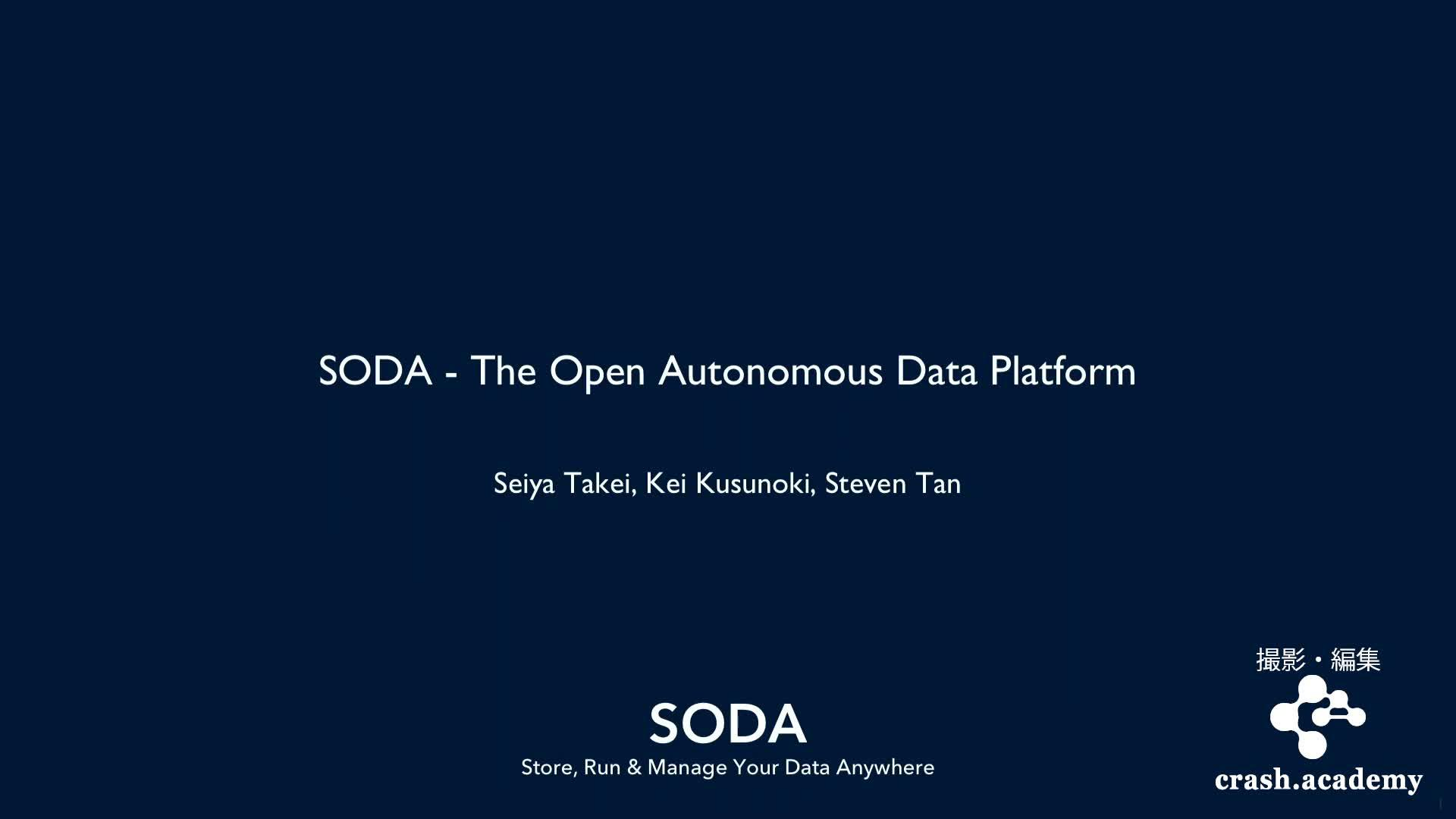 SODA - The Open Autonomous Data Platform For Cloud Native