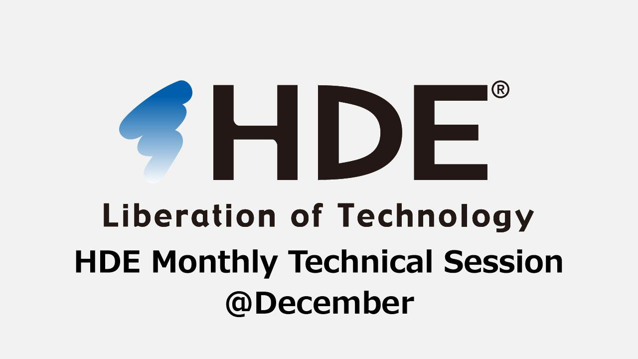 HDE Monthly Technical Session 2017 December