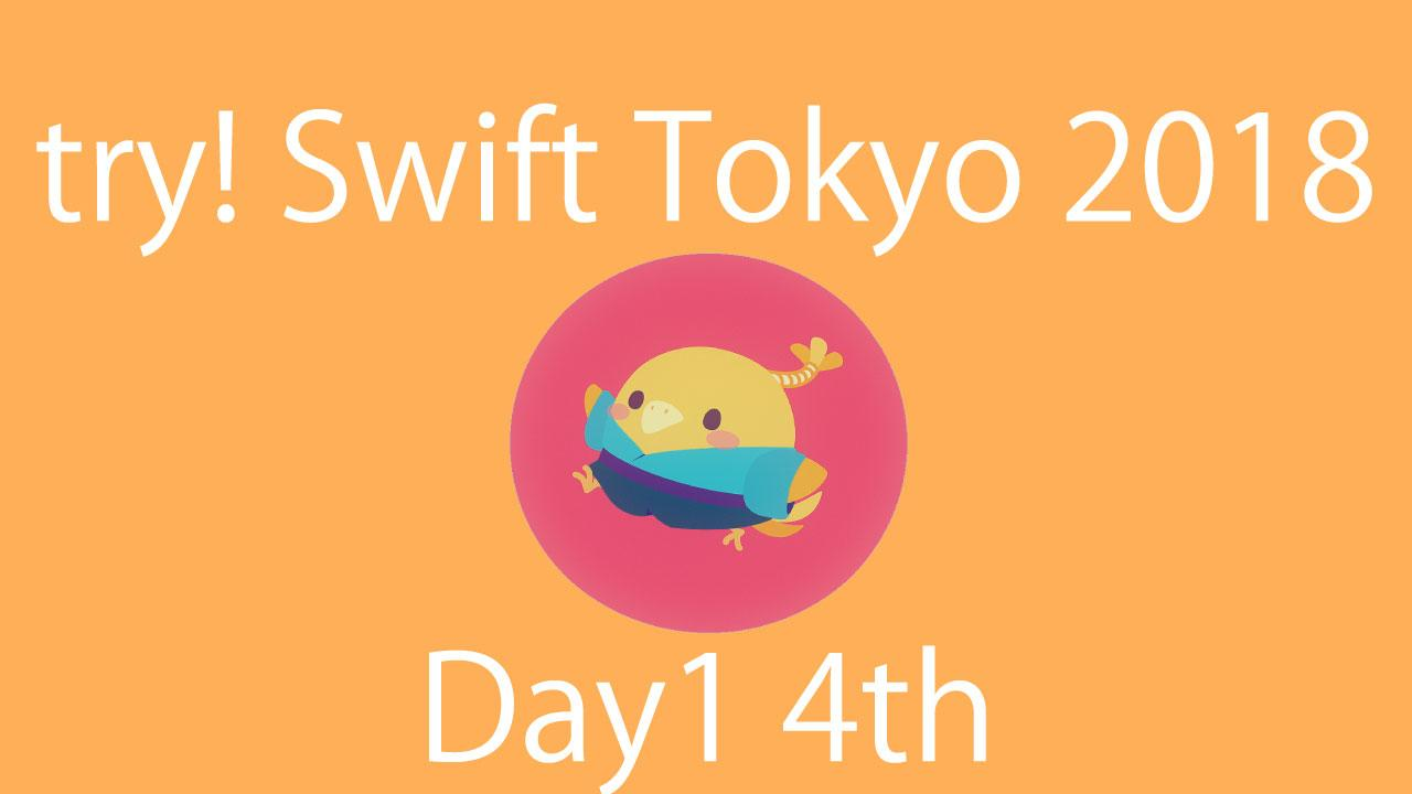 try!Swift Tokyo 2018 Day1 4th