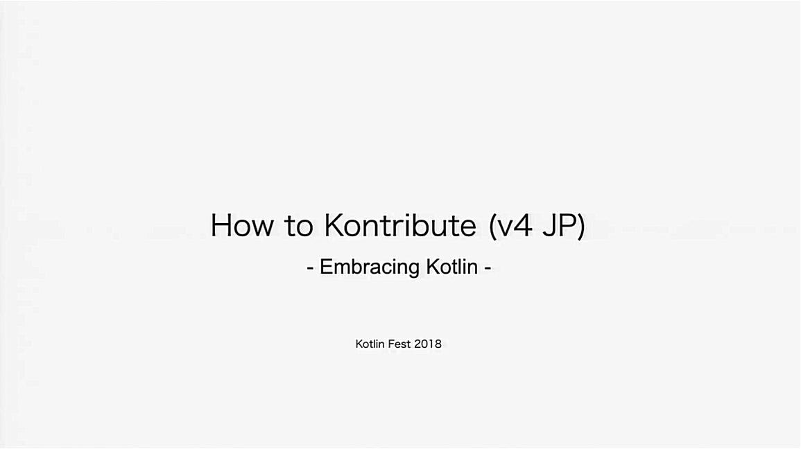 How to Kontribute (v4 JP)