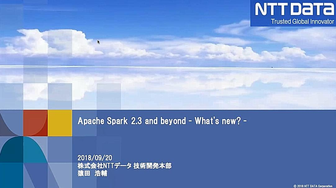 Apache Spark 2.3 and beyond - What's new? -