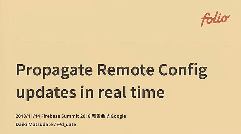 Propagate Remote Config updates in real time
