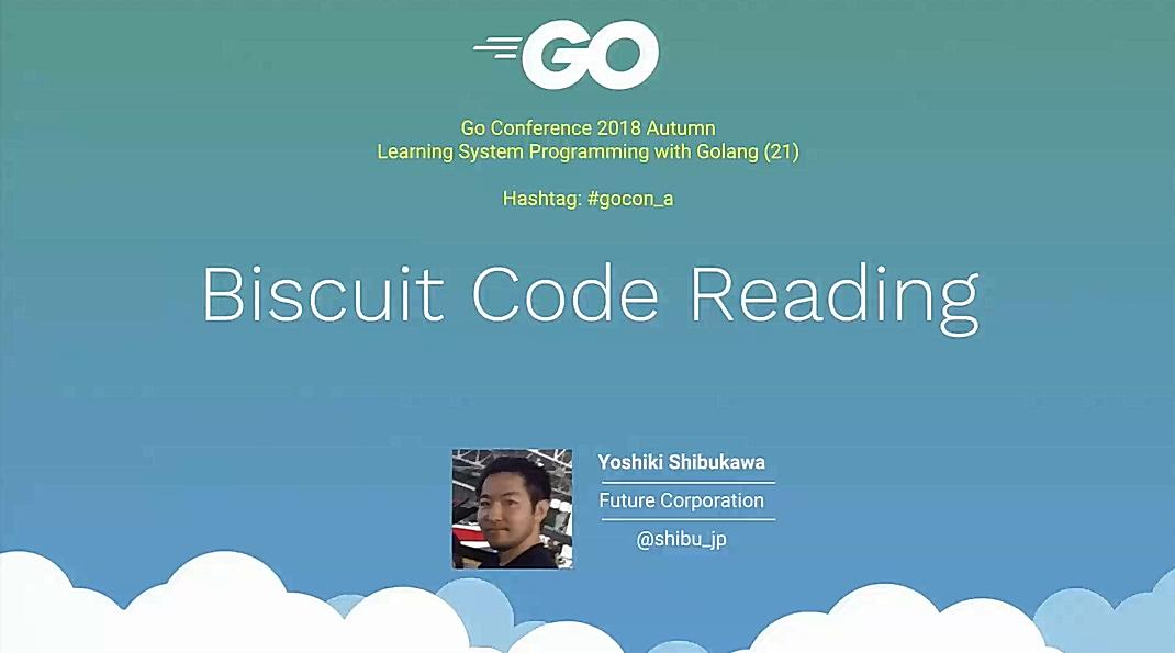 Biscuit Code Reading
