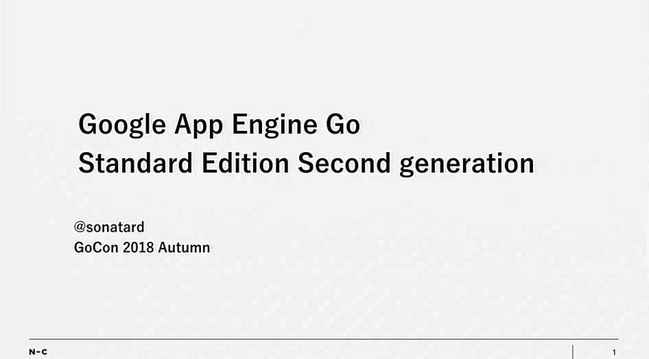 Google App Engine GO Standard Edition Second Generation