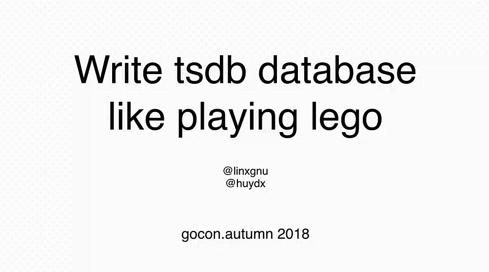 Write your own database like playing lego