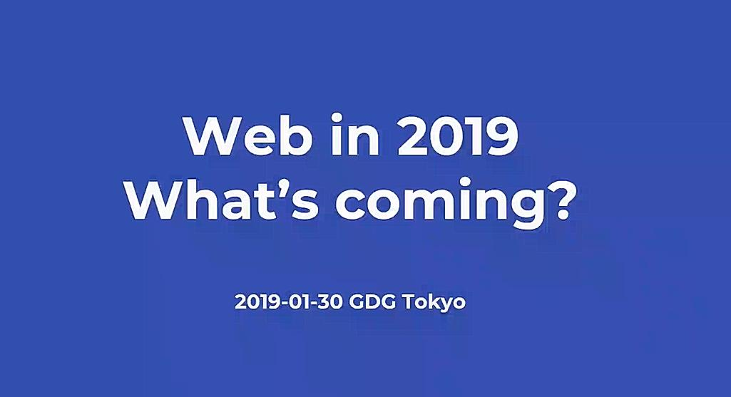 Web in 2019 What's coming