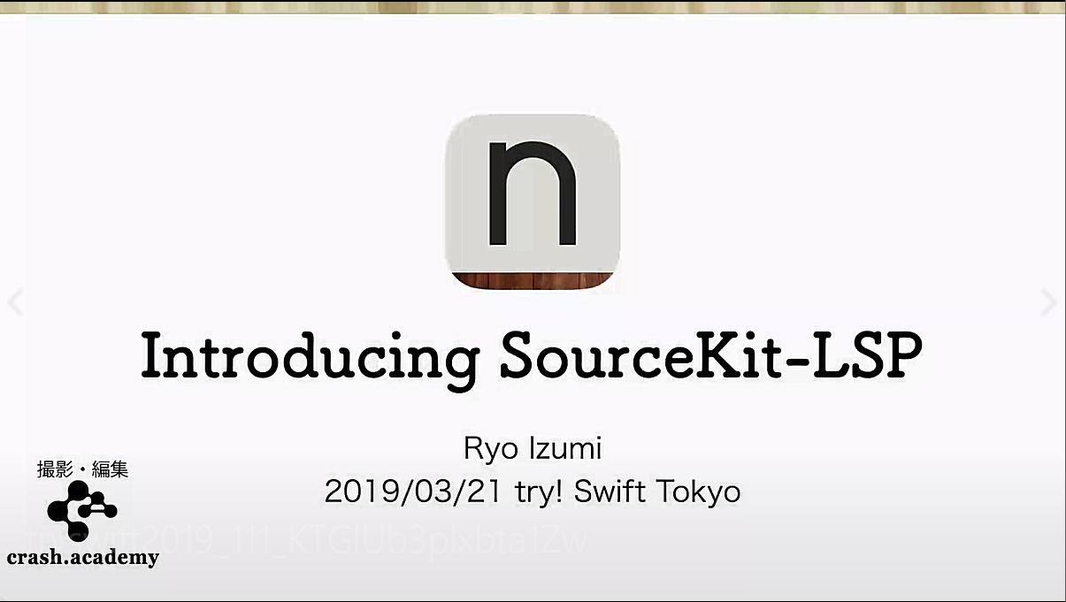 Introducing SourceKit-LSP