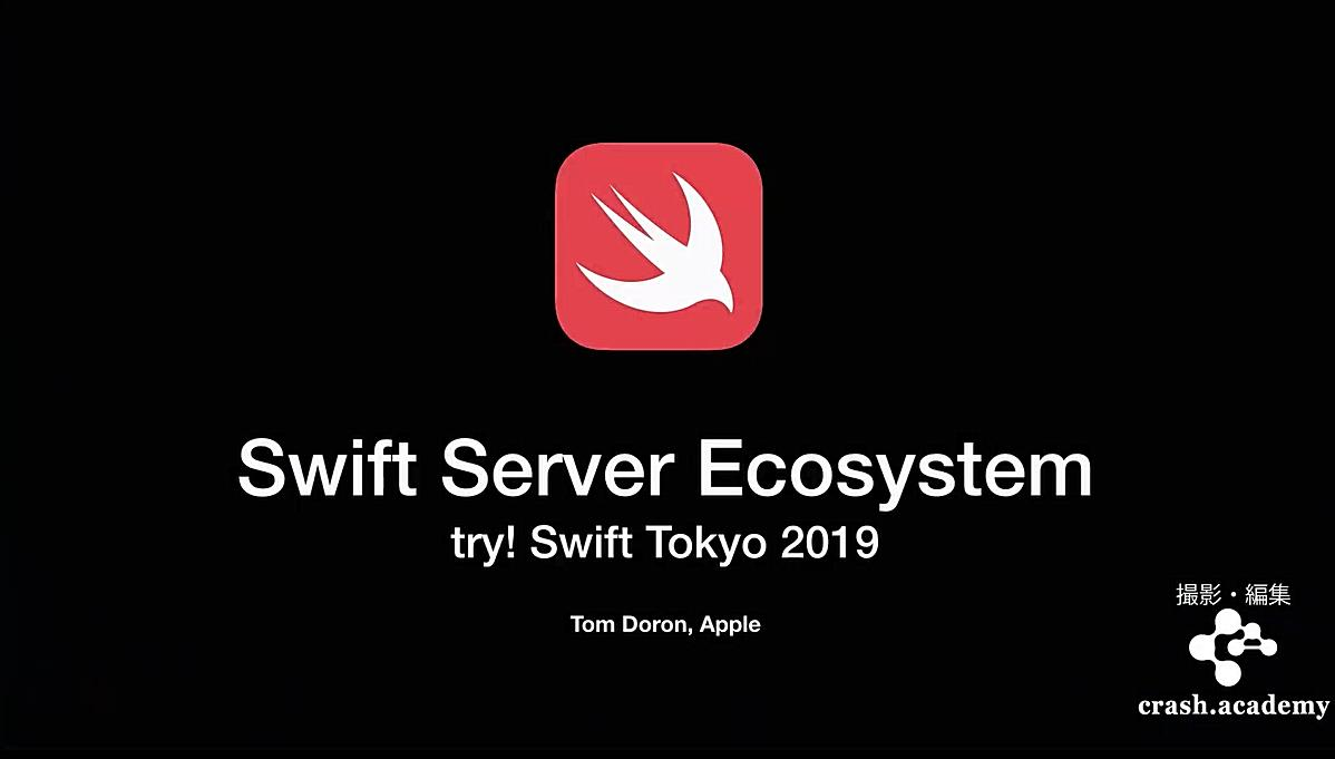 Swift Server Update