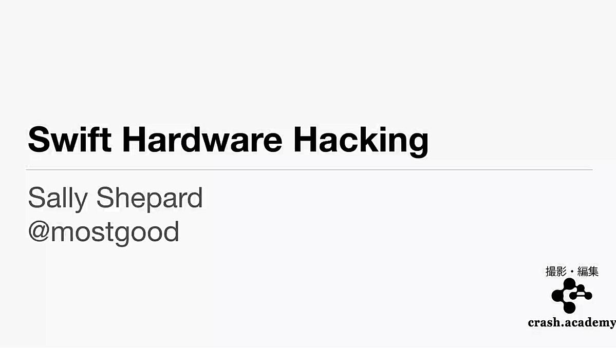 Swift Hardware Hacking