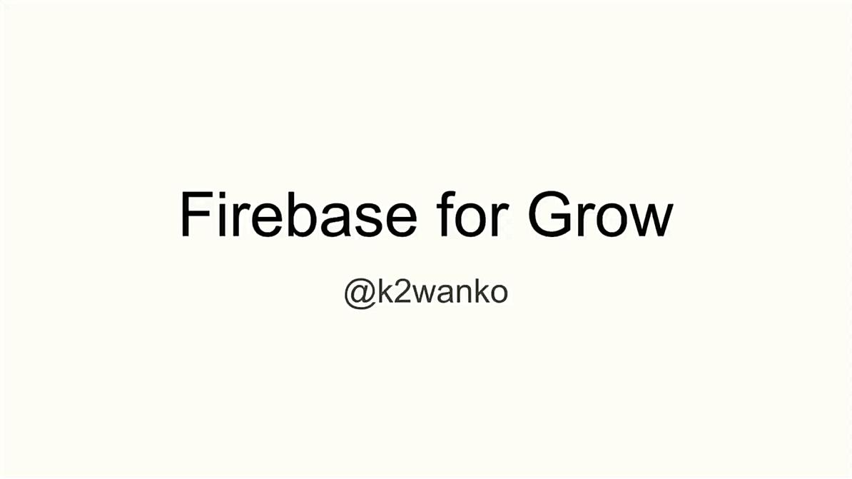 Firebase for Grow