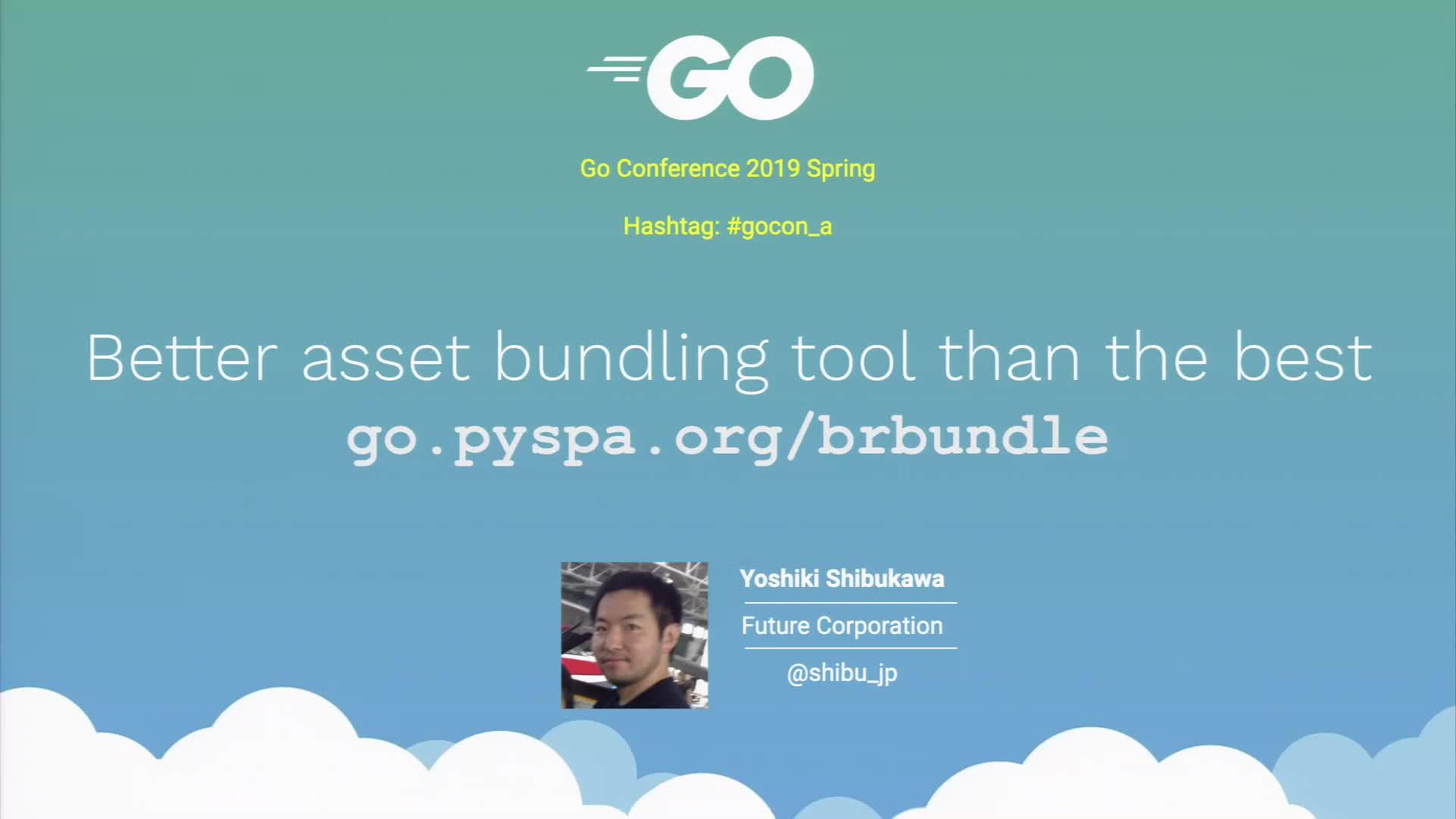 Better asset bundling tool than the best