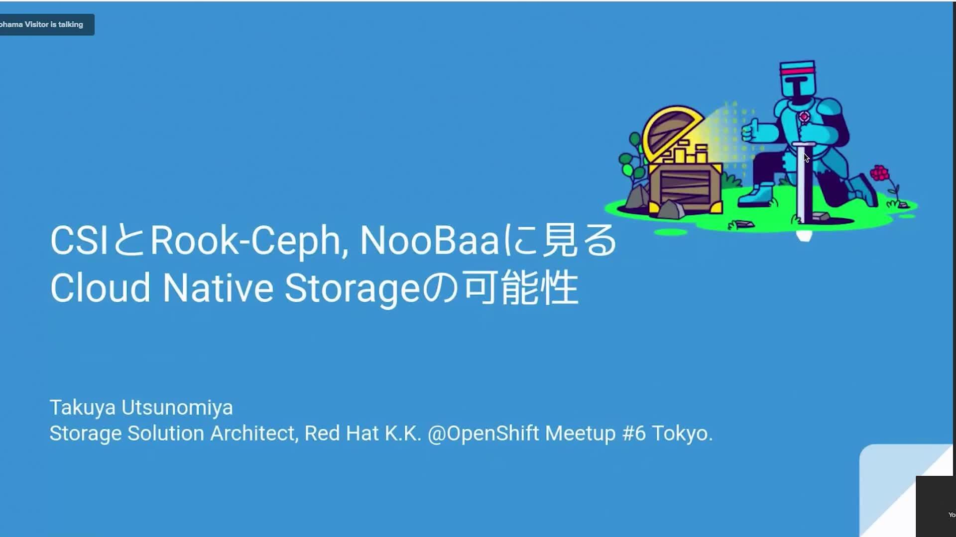 CSIとRook-Ceph, NooBaaに見るCloud-native Storageの可能性